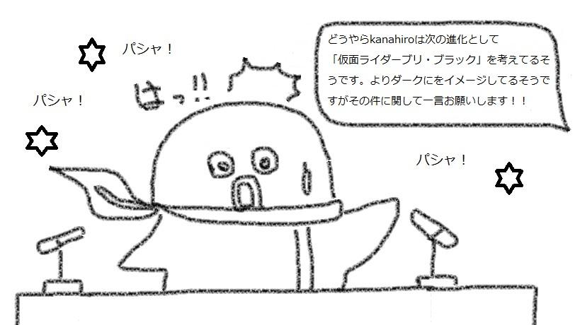 f:id:kanahiro9-22_22-8-8:20180130053849j:plain