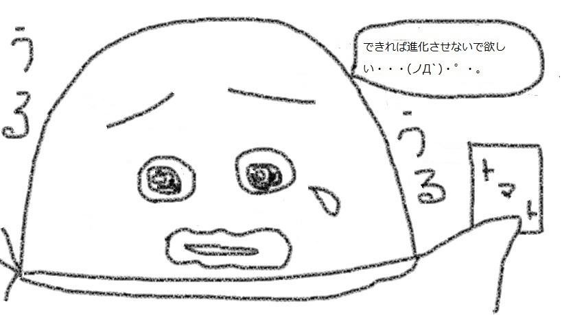 f:id:kanahiro9-22_22-8-8:20180130053937j:plain