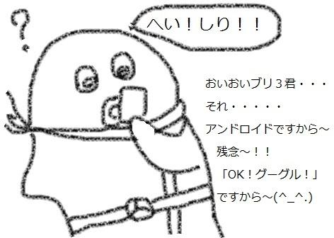 f:id:kanahiro9-22_22-8-8:20180201175647j:plain