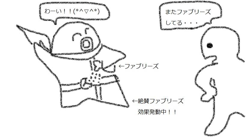 f:id:kanahiro9-22_22-8-8:20180203110506j:plain