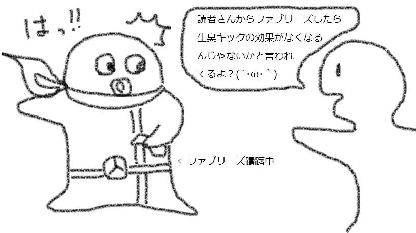 f:id:kanahiro9-22_22-8-8:20180203110534j:plain
