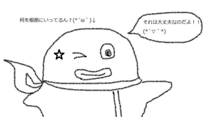 f:id:kanahiro9-22_22-8-8:20180203110609j:plain