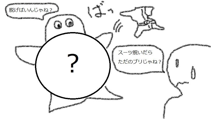 f:id:kanahiro9-22_22-8-8:20180203110635j:plain