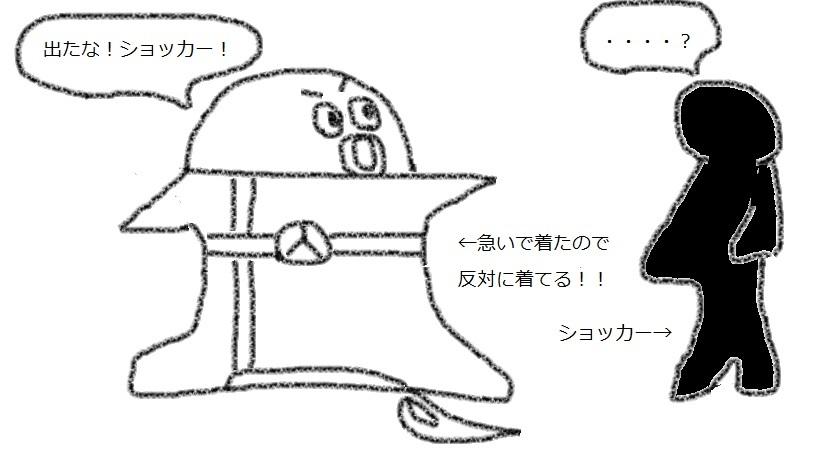 f:id:kanahiro9-22_22-8-8:20180204065742j:plain
