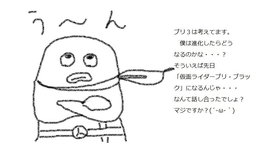 f:id:kanahiro9-22_22-8-8:20180204154742j:plain