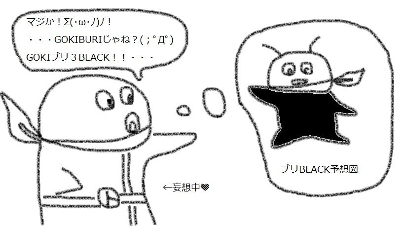 f:id:kanahiro9-22_22-8-8:20180204154902j:plain