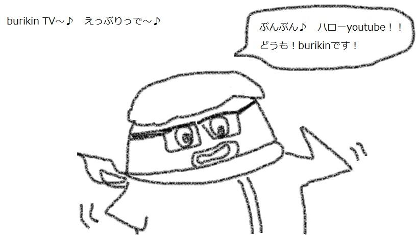 f:id:kanahiro9-22_22-8-8:20180206054046j:plain