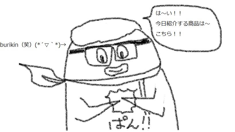 f:id:kanahiro9-22_22-8-8:20180206054111j:plain