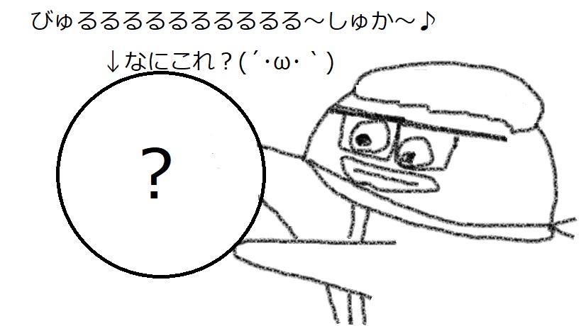 f:id:kanahiro9-22_22-8-8:20180206054143j:plain