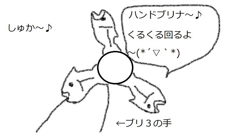 f:id:kanahiro9-22_22-8-8:20180206054220j:plain
