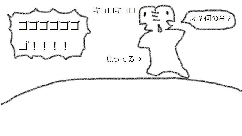 f:id:kanahiro9-22_22-8-8:20180207055728j:plain