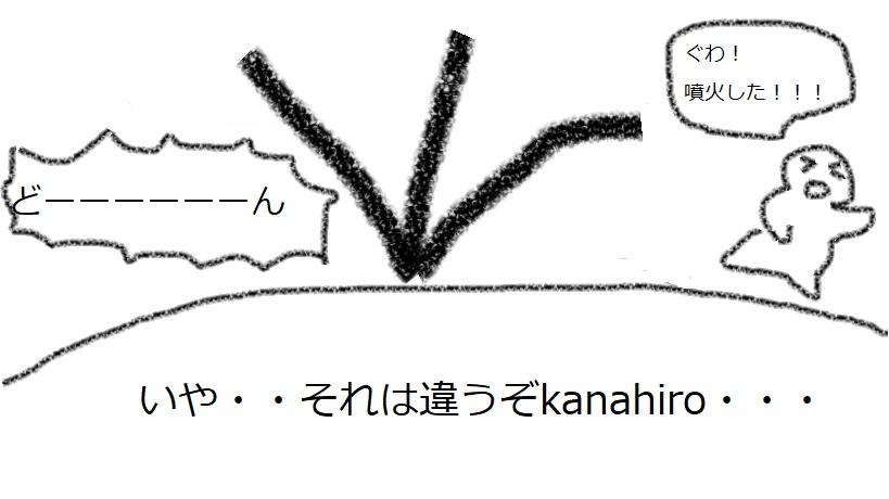 f:id:kanahiro9-22_22-8-8:20180207055757j:plain