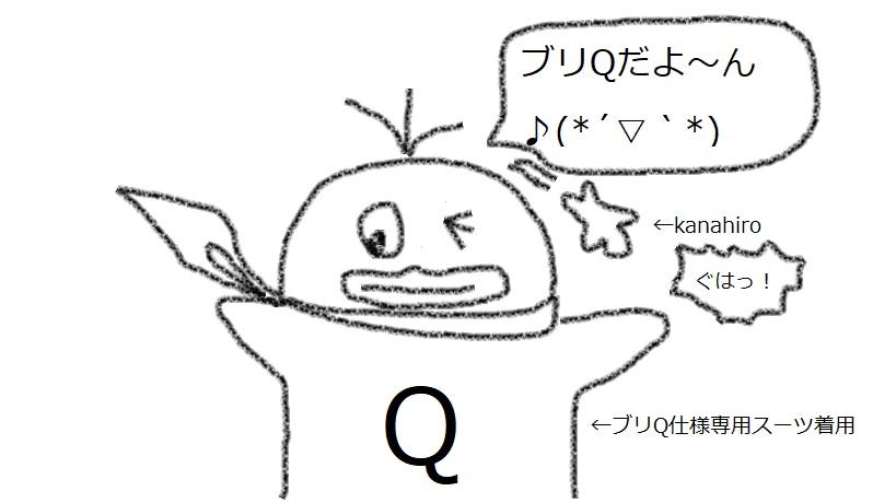 f:id:kanahiro9-22_22-8-8:20180207055822j:plain