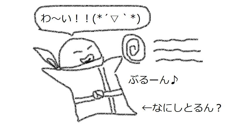 f:id:kanahiro9-22_22-8-8:20180208201445j:plain