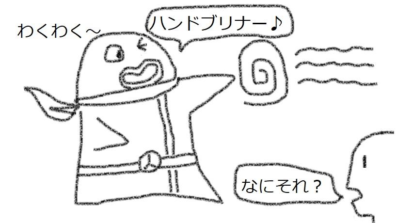 f:id:kanahiro9-22_22-8-8:20180208201516j:plain