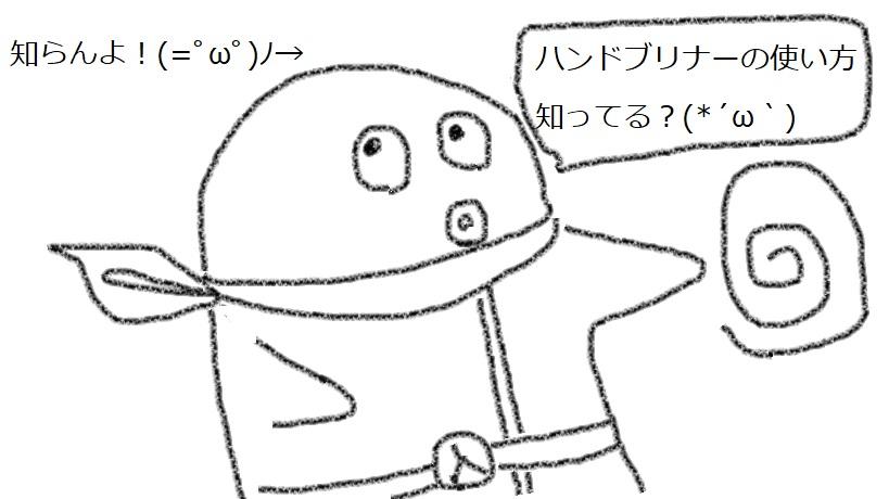 f:id:kanahiro9-22_22-8-8:20180208201541j:plain