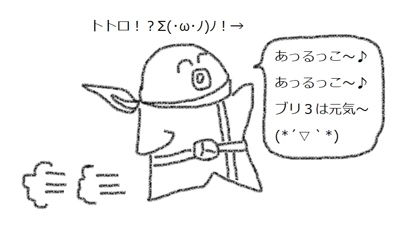 f:id:kanahiro9-22_22-8-8:20180210062815j:plain