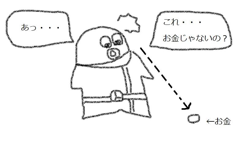 f:id:kanahiro9-22_22-8-8:20180210062839j:plain