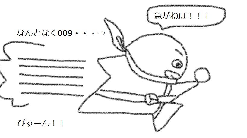 f:id:kanahiro9-22_22-8-8:20180210062858j:plain