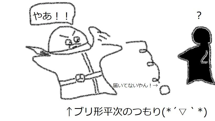 f:id:kanahiro9-22_22-8-8:20180210062927j:plain