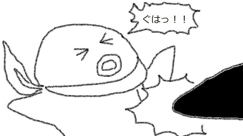 f:id:kanahiro9-22_22-8-8:20180211071438j:plain