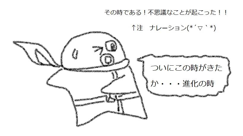 f:id:kanahiro9-22_22-8-8:20180211071525j:plain