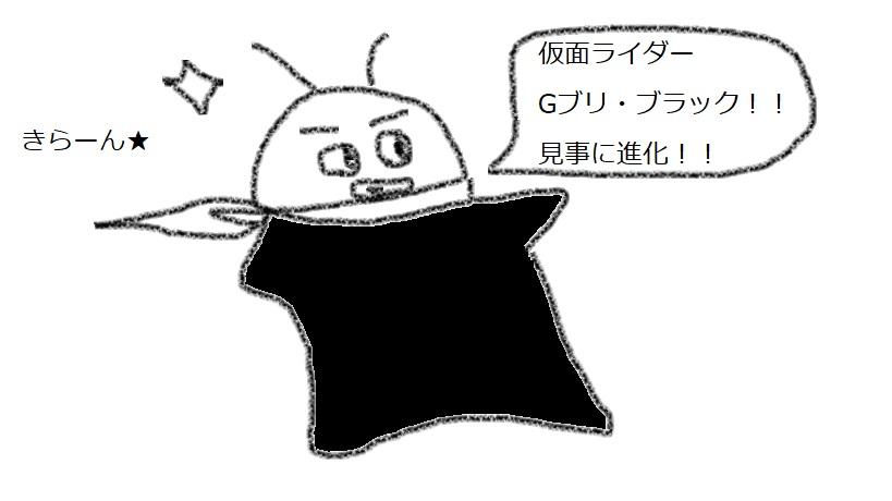 f:id:kanahiro9-22_22-8-8:20180211071620j:plain