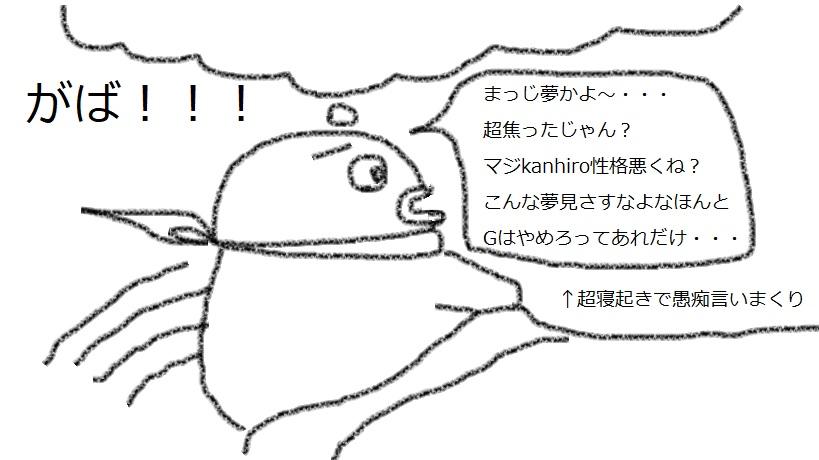 f:id:kanahiro9-22_22-8-8:20180211071644j:plain