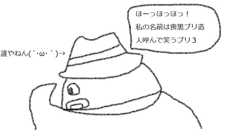 f:id:kanahiro9-22_22-8-8:20180213054737j:plain