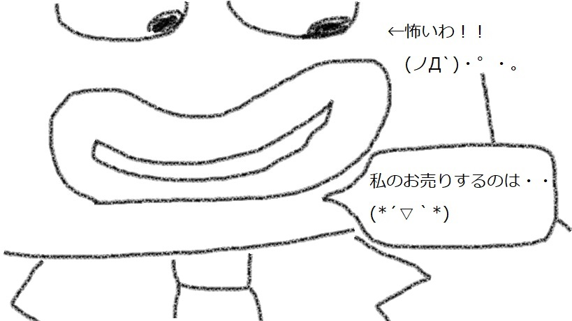 f:id:kanahiro9-22_22-8-8:20180213054844j:plain