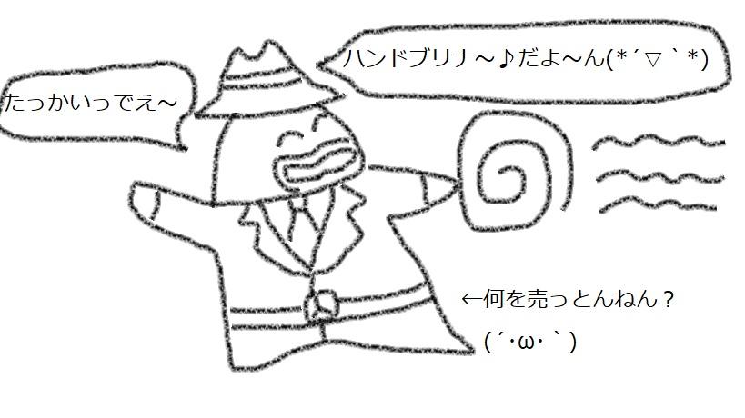 f:id:kanahiro9-22_22-8-8:20180213054910j:plain