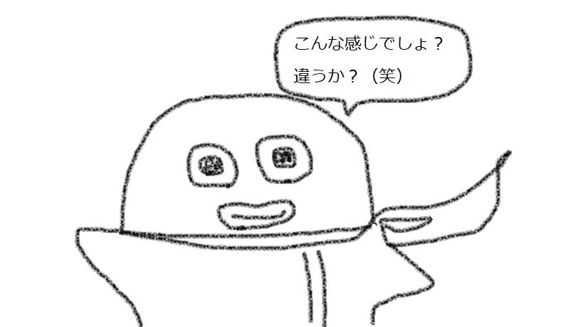 f:id:kanahiro9-22_22-8-8:20180213191736j:plain