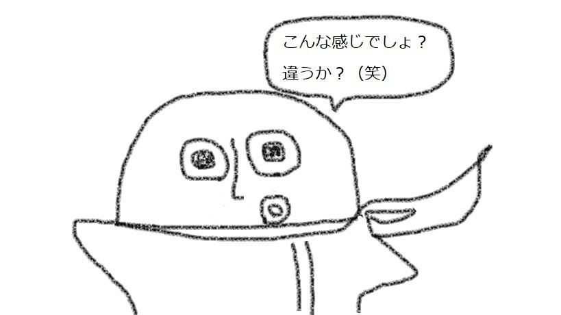 f:id:kanahiro9-22_22-8-8:20180213192553j:plain