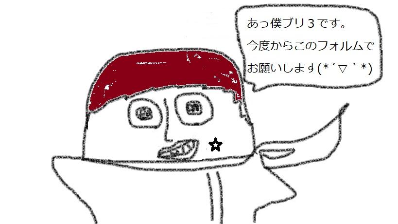 f:id:kanahiro9-22_22-8-8:20180213193434j:plain