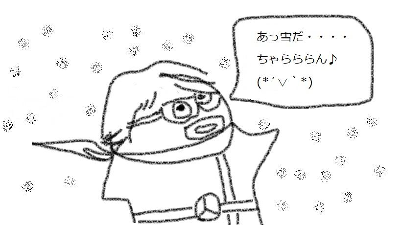 f:id:kanahiro9-22_22-8-8:20180214055121j:plain