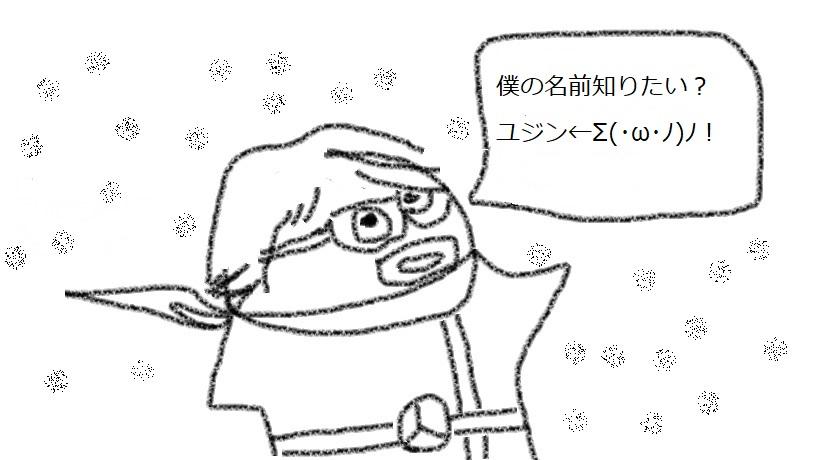 f:id:kanahiro9-22_22-8-8:20180214055144j:plain