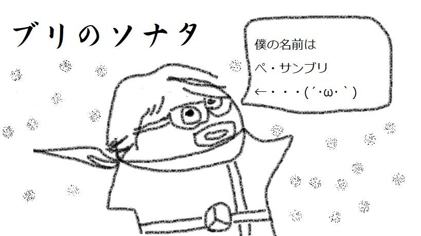 f:id:kanahiro9-22_22-8-8:20180214055206j:plain