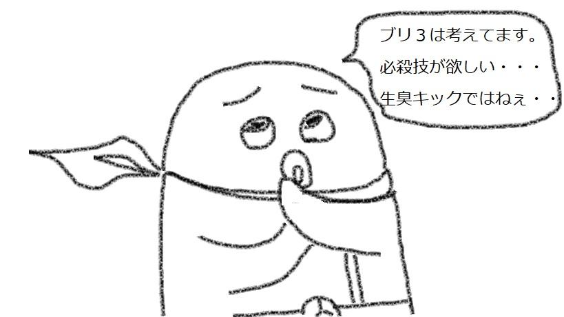 f:id:kanahiro9-22_22-8-8:20180215052001j:plain