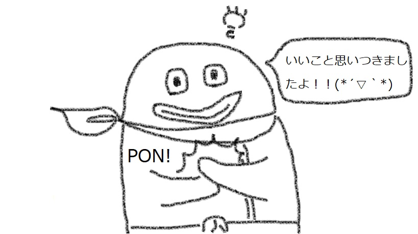 f:id:kanahiro9-22_22-8-8:20180215052040j:plain