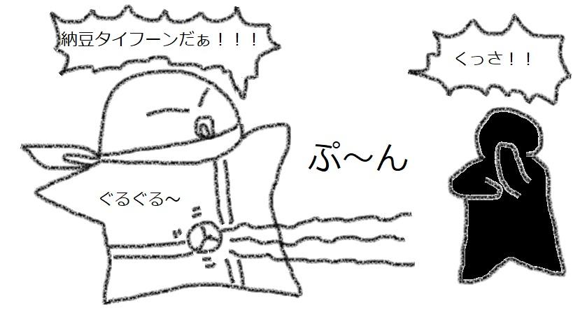 f:id:kanahiro9-22_22-8-8:20180215052142j:plain