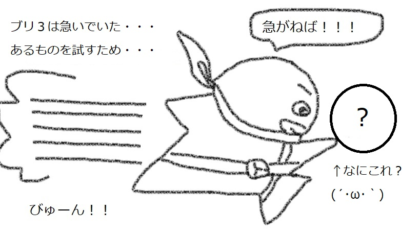 f:id:kanahiro9-22_22-8-8:20180216095637j:plain