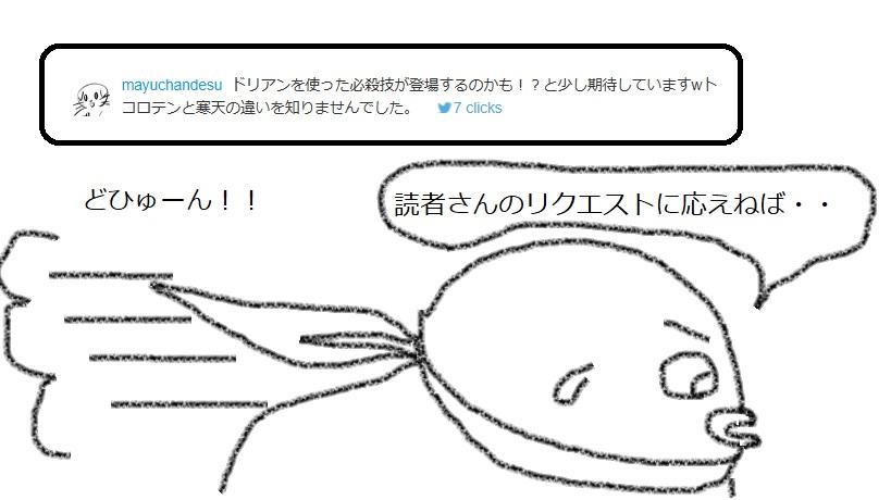 f:id:kanahiro9-22_22-8-8:20180216095714j:plain