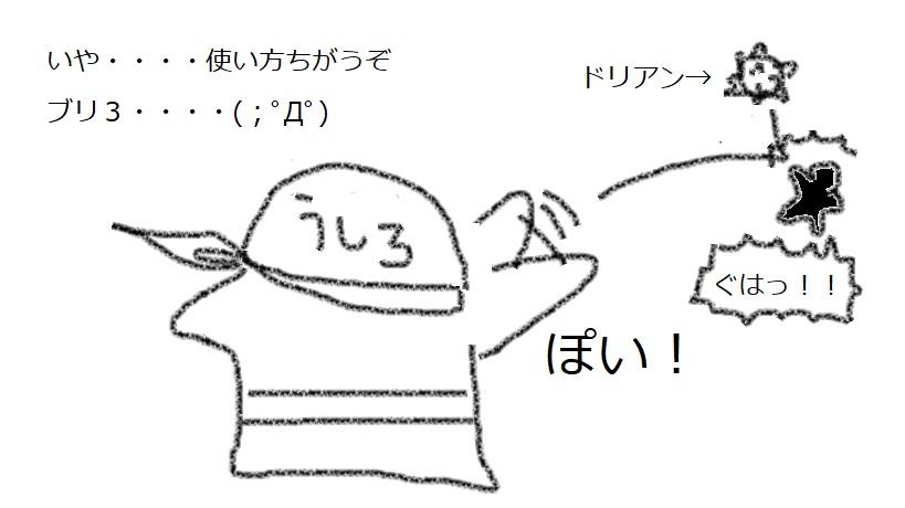 f:id:kanahiro9-22_22-8-8:20180216095819j:plain