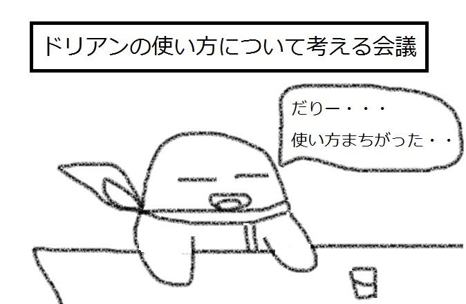 f:id:kanahiro9-22_22-8-8:20180217175634j:plain
