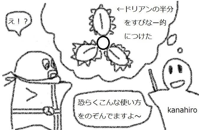 f:id:kanahiro9-22_22-8-8:20180217175707j:plain