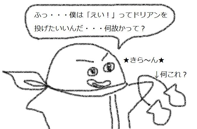 f:id:kanahiro9-22_22-8-8:20180217175736j:plain
