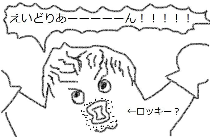 f:id:kanahiro9-22_22-8-8:20180217175800j:plain