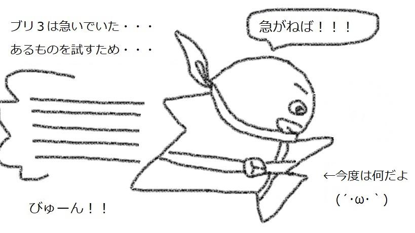 f:id:kanahiro9-22_22-8-8:20180218155223j:plain