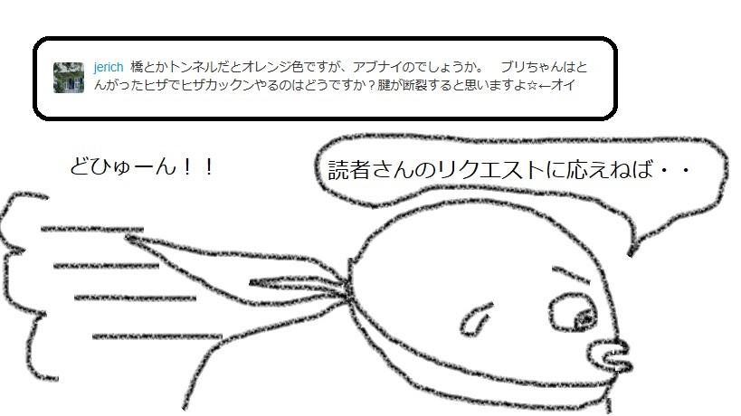 f:id:kanahiro9-22_22-8-8:20180218155310j:plain