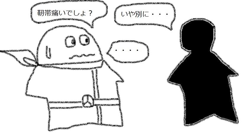 f:id:kanahiro9-22_22-8-8:20180218155447j:plain